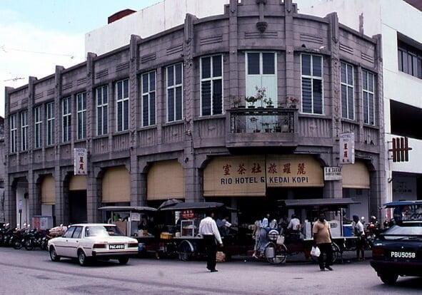 Một Shophouse tại thị trấn George, Malaysia năm 1995