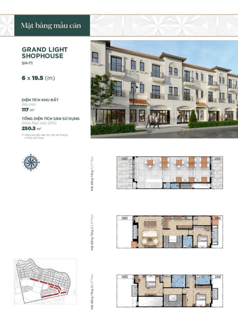 Grand Light Shophouse 6x19.5m (SH-T1)