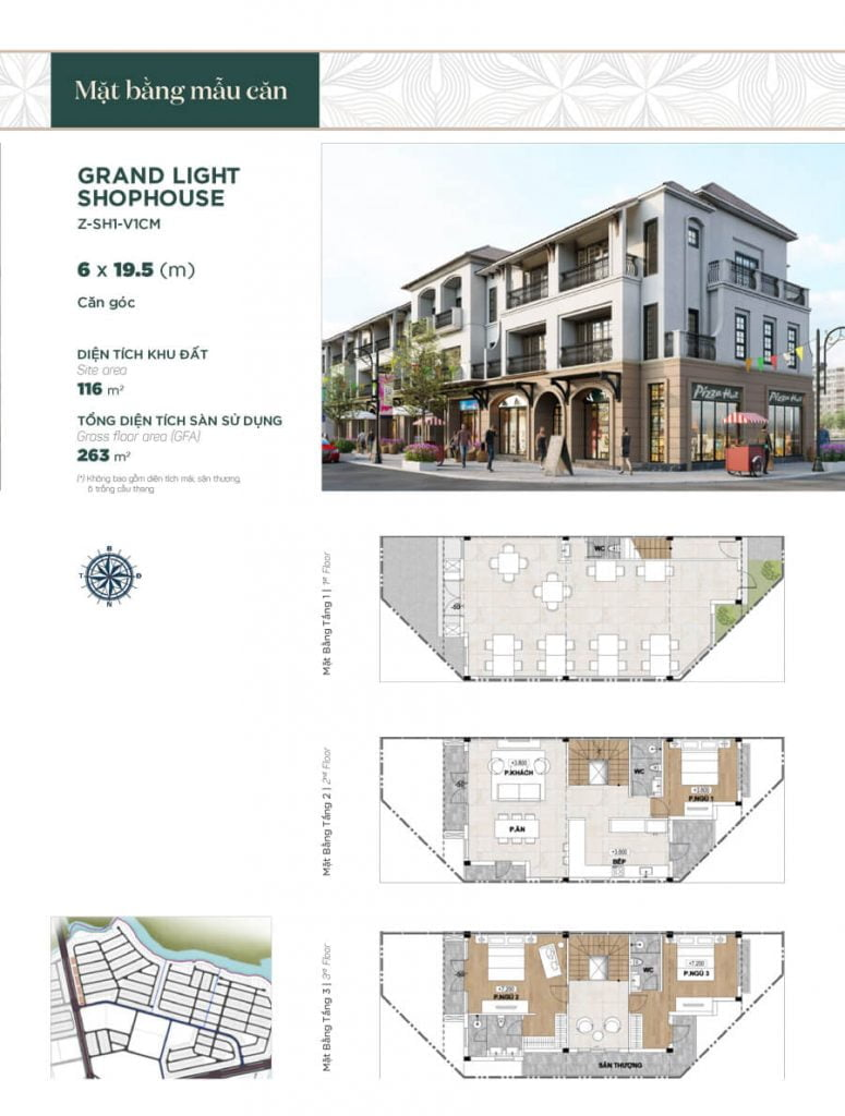 Grand Light Shophouse 6x19.5m (Z-SH1-V1CM)